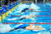 Ciekawostki światowego pływania