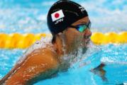 Rekord Świata Ippei Watanabe